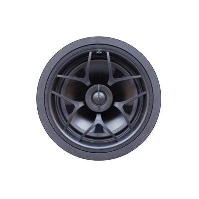 "D83 8"" 2-Way In Ceiling Speaker"